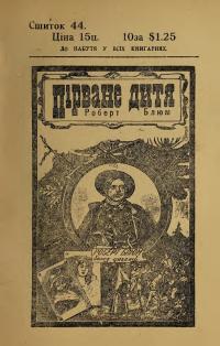 book-19487