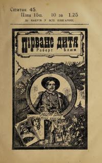 book-19488
