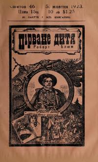 book-19489