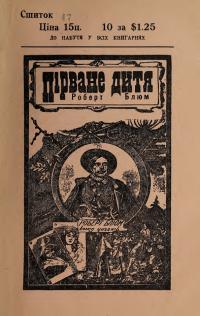 book-19490