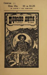book-19491