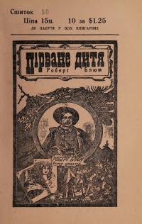 book-19492