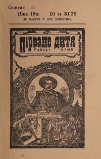 book-19495