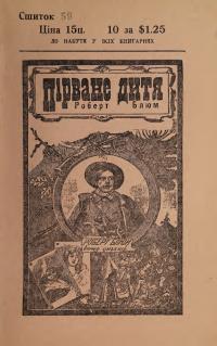 book-19501