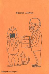 book-19506