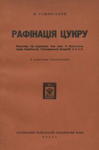 book-19508