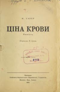 book-19511