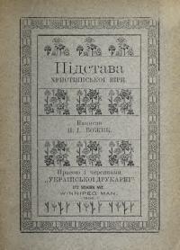 book-19512