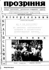 book-19515