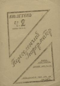 book-19516