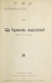 book-19521