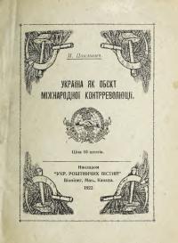 book-19524