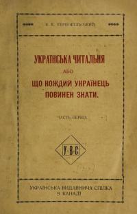 book-19525