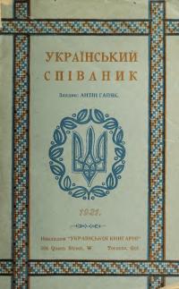 book-19526