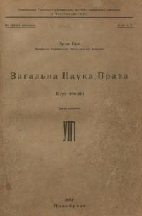 book-19528