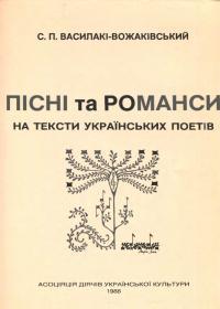 book-19529