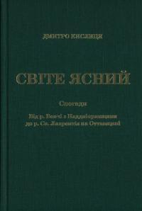 book-1953