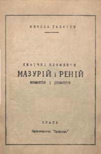 book-19531