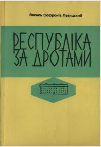 book-1954