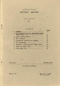 book-19541