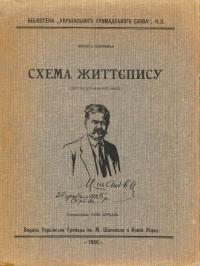 book-19551