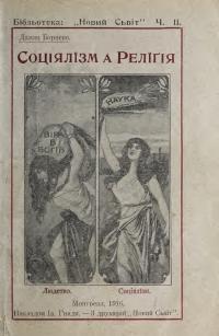 book-19554