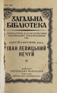 book-19557