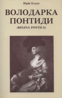 book-1956