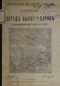 book-19566