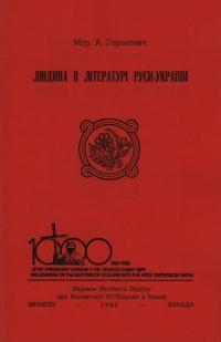 book-1957