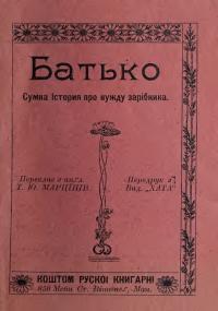book-19573