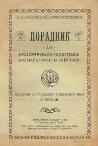 book-19578