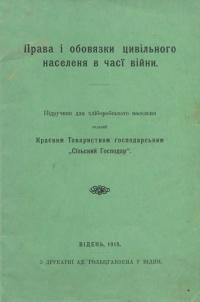 book-19579
