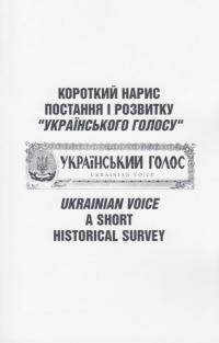 book-1958