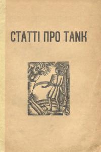 book-19581
