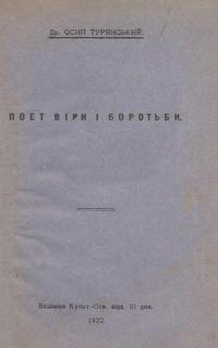 book-19582