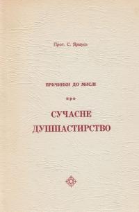 book-1959
