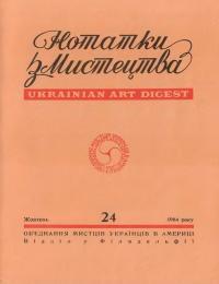 book-19594
