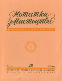 book-19596