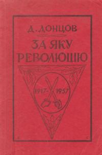 book-196