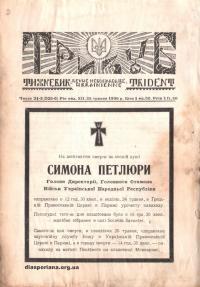 book-19601