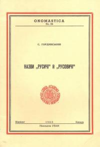book-19604