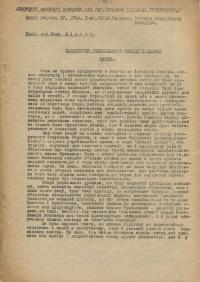 book-19605