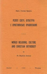 book-1961