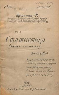 book-19612