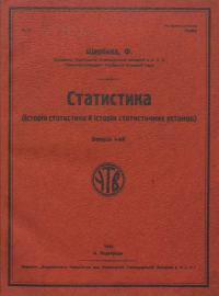 book-19613