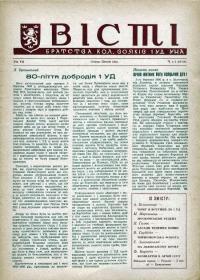 book-19616