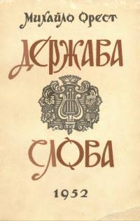 book-19619