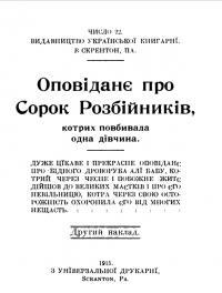 book-19620