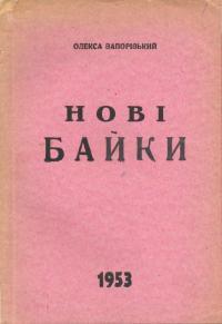 book-19624